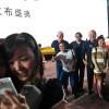 global-stars-china-fans
